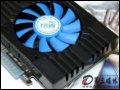[大图5]铭鑫视界风GT520-1GBD3 赤焰版显卡