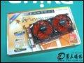 双敏 无双2 HD6790 DDR5白金版 显卡