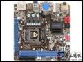 蓝宝 PURE Platinum H67 ITX 主板