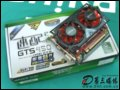 双敏 速配2 GTS450 (4GB)狂牛版 显卡