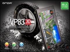昂�_VP83 3D版GPS