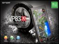 昂达 VP83 3D版 GPS