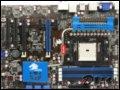 捷波 悍马HA16-Ultra 主板