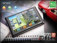 昂�_VP70 3D版(4G) GPS