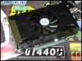 铭鑫视界风GT440U-1GBD5狂飙版显卡