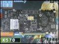 [大图2]铭鑫视界风GTX570-1280D5幻彩版显卡