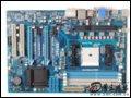 索泰 ZT-A75皇冠版-A1DU3 主板