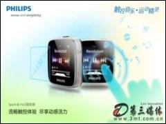 �w利浦Spark III(4G) MP3