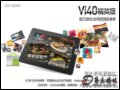 [大图8]昂达Vi40 精英版(8GB)平板电脑