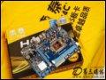 索泰 H61D3白金版(ZT-H61 D3白金版-S4V) 主板