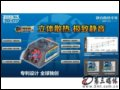 [大图6]超频三Z9青鸟版电源