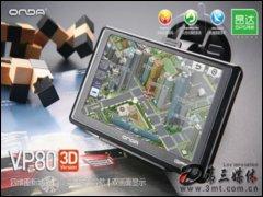 昂�_VP80 3D版(4G) GPS
