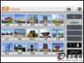 [大�D4]昂�_VP80 3D版(4G)GPS