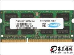 金士�D�客神�l DDR3 1600 4G(KHX1600C9D3K2/4GX)�却�