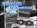 讯景 FX-775A-ZSB SMART黑卡 显卡