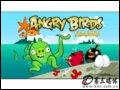 愤怒的小鸟:夏季版