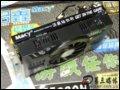 [大图3]铭鑫视界风GT630N -1GBD5狂飙版显卡