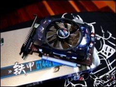 太�花�F甲GT440/2G/DDR3���T士�@卡