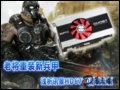 讯景 FX-677A-ZNF酷魂上尉版 显卡