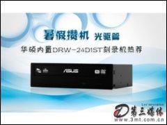 �A�TDRW-24D1ST刻��C