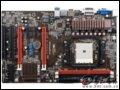 七彩虹 C.A55AH千兆版 V14A 主板