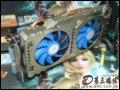 [大图4]铭鑫视界风GTX560Ti-2GBD5 中国玩家Value版显卡