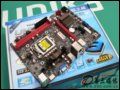双敏 UH77GT 全固态EVO版 主板