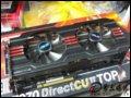华硕 HD7970 DirectCU II TOP 显卡