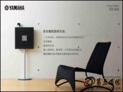 雅�R哈MCR-040音箱