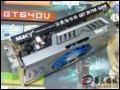 铭鑫视界风GT640U-2GBD3 G频版显卡