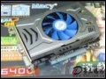 [大图3]铭鑫视界风GT640U-2GBD3 G频版显卡