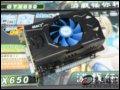 [大图6]铭鑫视界风GTX650N -1GBD5 G频版显卡