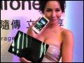 [大图3]华硕PadFone 2手机