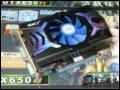 铭鑫 视界风GTX650TI-1GBD5 辉煌版 显卡