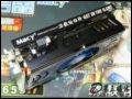 [大图4]铭鑫视界风GTX650TI-1GBD5 辉煌版显卡