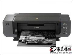 佳能Pro9500Mark II��墨打印�C