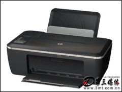 惠普HP Deskjet Ink Advantage 2520hc喷墨打印机