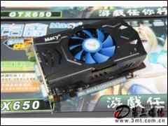 铭鑫GTX650N -1GBD5显卡