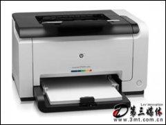 惠普LaserJet Pro 1025激光打印�C