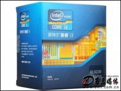 英特尔酷睿i3 3220 CPU