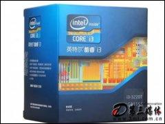 英特尔酷睿i3 3220T CPU