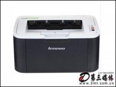 �想LJ1680激光打印�C