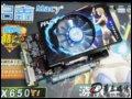 铭鑫视界风GTX650Ti酷能版显卡