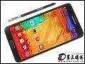[大图1]三星N9008 Galaxy Note3 移动版手机