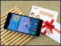 LG Optimus GK 手机