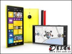 �Z基��Lumia 1520手�C