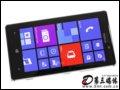 诺基亚 Lumia 925T 3G手机(黑色)TD-SCDMA/GSM移动定制... 手机