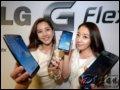 LG G Flex 手机