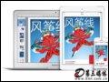 [大图1]苹果iPad Air 4G+WiFi平板电脑