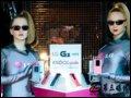 LG G2 Mini 手机